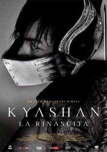 locandina-kyashan-la-rinascita