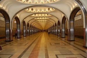 Metro 2 di Mosca.