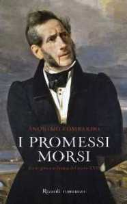 promessi-morsi