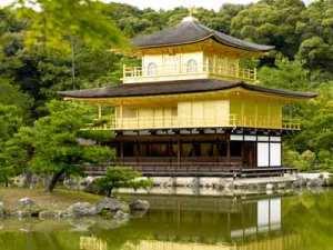 Tempio di Naign.