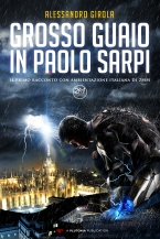Grosso Guaio in Paolo Sarpi - http://www.amazon.it/dp/B01CIEEYFC